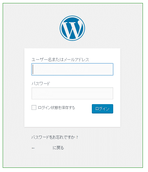 wordpressx07