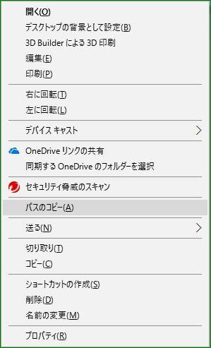name_02