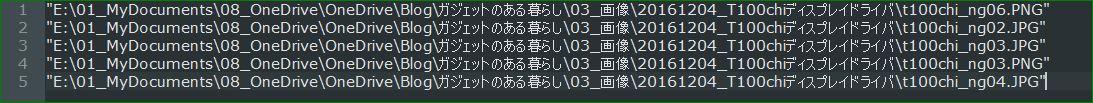 name_03