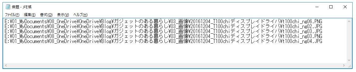 name_07
