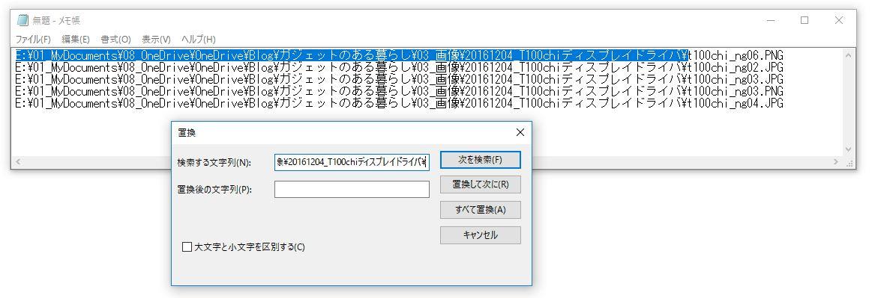 name_08