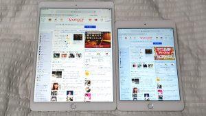 iPad pro10.5インチとmini4を並べた所の写真
