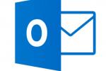 Outlookのアドレス帳が更新されない場合の対処法